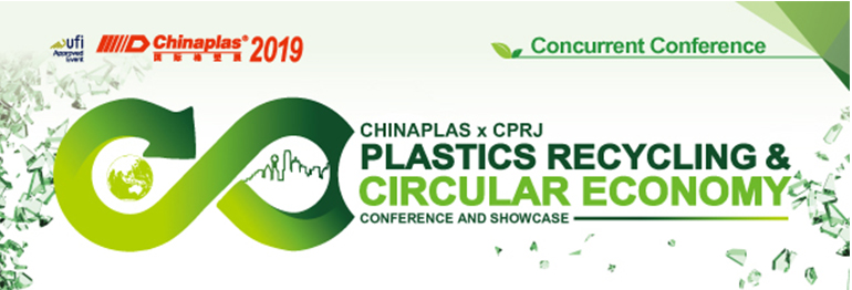 CHINAPLAS to present a rich assortment of concurrent events