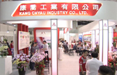KANG CHYAU INDUSTRY CO., LTD.