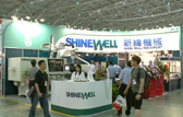 SHINE WELL MACHINERY CO., LTD.