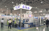 FU CHUN SHIN MACHINERY MANUFACTURE CO., LTD.