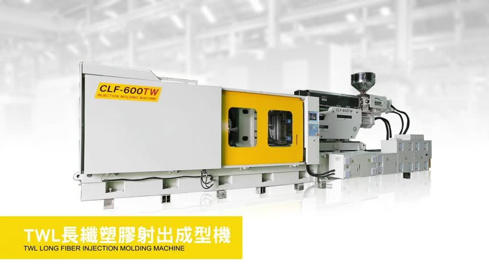 TWL LONG FIBER INJECTION MOLDING MACHINE